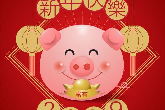Ipagdiwang ang Chinese New Year sa Europa, with pigs