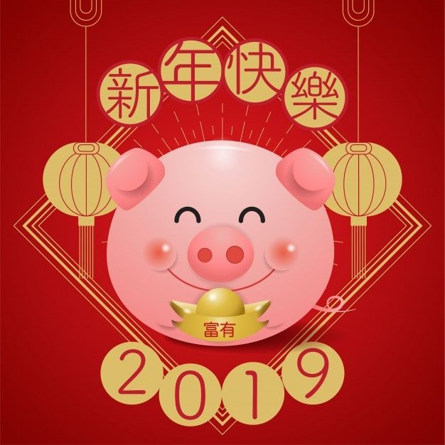 Celebrate Sineesk New Year yn Europa, with pigs