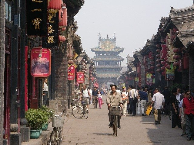 Ping Yao Ou stad in China